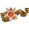 Акция!  В честь 65-летия Победы в Великой Отечественной Войне.