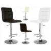 барный стул HY 358 белый,  бежевый,  коричневый,  черный,  красный