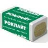 Базальтовая вата Роклайт, Технофас доступная цена в Киеве (044)  383-26-13