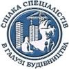 Будівельна ліцензія.  Будівельні ліцензії Київ