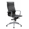 Офисные кресла Алабама,  компьютерное кресло Кап