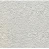 Подвесной потолок Армстронг доступная цена купить в Киеве (044)  383-26-13