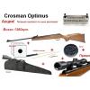Продам акционнную винтовку Crosman Optimus.