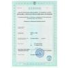 Строительная лицензия.  Оформление строительных лицензий
