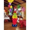 Воздушные шары (Киев) ,  воздушные шарики Киев,  фольгированные шарики Киев,  повiтрянi кульки,   оформление свадьбы шарами.