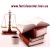 юридичне обслуговування бізнесу.  Адвокатські послуги