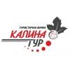 Екскурсії по Львову від «Калини-Тур».