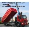 Металлолом Днепропетровск,  высокие цены от 500 кг