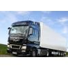 Перевозка грузов собственным автомобильным транспортом
