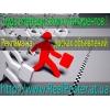 Предлагаем услуги по размещению ваших объявлений в сети интернет