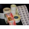 Сканеры штрих-кода,  принтеры штрихкода,  терминалы сбора данных